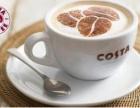 厦门每天咖啡加盟费多少 小型咖啡厅 咖啡馆加盟