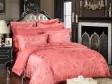 全棉高档刺绣大红提花床单四七件套贡缎欧式