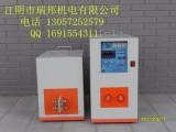 徐州小型熔炼炉厂家 徐州小型熔炼炉代销点