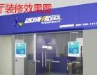 哈尔滨远成快运分公司诚招黑龙江省地区加盟商