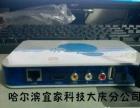 智能机顶盒无线wifi机顶盒,无年费无月租终身观看