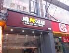 苏州专业门头发光字制作 招聘制作 苏州专业门店装修制作