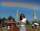 学习骑马,健身,减肥