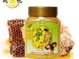 鲍记油菜花粉纯天然蜂花粉农家自产正品蜂产品 250克