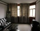 王府井 芳林路高新区家属院 3室 2厅 100平米 整租