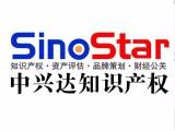 重庆商标注册,10年商标注册代理代办经验,专业顾问一对一服务