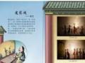 【雅童国学幼儿园合作】加盟官网/加盟费用/项目详情