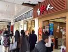 北京路步行街 一线餐饮美食靓铺 独立经营 带1万6租约急卖