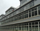 石林县生态工业园区 厂房 30000平米