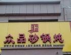 二环路东方国际美食街 酒楼餐饮 商业街卖场