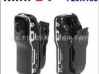 DV厂家直销 迷你数码儿童运动DV摄像机 md80微型摄相机