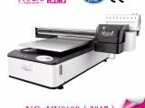 广州白云区厂家3d LOGO打印机 uv平板打印机 自主研发