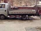 景洪市私人小货车搬家拉货 物流全国