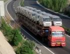吐鲁番市托克逊县鄯善县轿车托运公司哪家靠谱安全可靠价格
