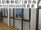 天津坚美断桥铝门窗厂家直销