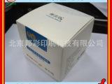 厂家定做 彩色印刷食品礼品牛皮纸盒 创意白牛皮服装包装纸盒子