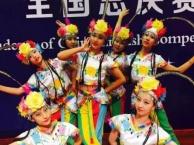 济南少儿舞蹈培训班 芭蕾 民族 古典舞速成班 济南儿童舞蹈班