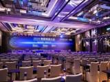 苏州年会,LED屏,展会,灯光舞台,礼仪服务,会议会务