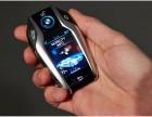 宝马X5改装液晶钥匙 合肥德之旅出品