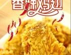 深圳快餐加盟,西式快餐加盟,嘉乐汉堡知名连锁品牌加