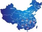 扬州到大安物流公司,运费多少几天到