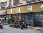 (店主转让)宝安福永塘尾65平米便利店转让