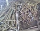 苏州家源物资回收有限公司专业回收废金属