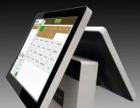 中山中西餐一体收银机微信扫码点餐餐饮连锁系统不二选择