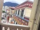 (价格面议)工布映像商业街商品房800平米 出租或出售