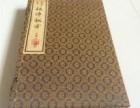 上海虹口区旧书回收专业高价旧书收购