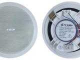 霍尼韦尔TKC-705-5 吸顶扬声器 天花喇叭