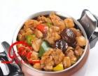 压锅福特质压锅压制的菜品味浓且鲜美,易熟易烂,入味