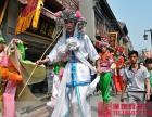保定高跷表演 糖人 剪纸 高跷 舞狮 剪纸等众多民俗文化表演
