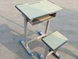 学校课桌椅批发杭州培训班课桌椅辅导班课桌椅批发