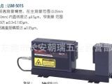 激光测径仪,三丰激光镭射测径仪LSM-5