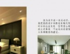 家装设计,设计一种生活方式