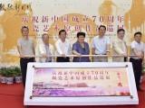 无锡惠山开业启动仪式画轴