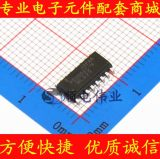 PS2801-4 PS2801 光隔离器 贴片16-SOIC