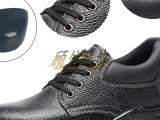 劳保鞋,劳保鞋定制厂家直营 安全鞋 防砸防刺
