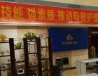 桂林新民国际月子会所