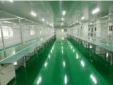 柳州洁净室净化工程权威的洁净室安装林美净化