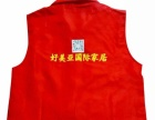 专业成衣裁片印字印logo印图标背包帽子旗子工装