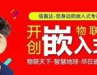 南京STM32 Linux PCB python 培训