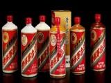 北京地区回收茅台酒,回收洋酒轩尼诗马爹利,全国上门回收价格高