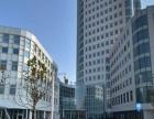 开发区益兴大厦精装写字楼景观楼层视野开阔设施齐全拎