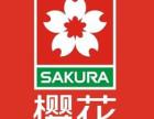赣州章贡区樱花热水器维修电话 赣州樱花热水器售后服务中心