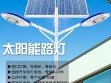 太阳能路灯-dejiu solar