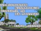 北京加盟店没有办理特许经营备案有严重后果吗