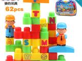 乐的-1420 新品大粒儿童益智积木玩具高档礼盒装早教玩具包邮