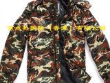 批发 零售 可重复充电加热 耐用 有质保 迷彩漆皮 加厚棉衣